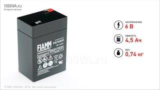 FIAMM FG10451 - аккумулятор 6 В 4.5 Ач. Видео обзор