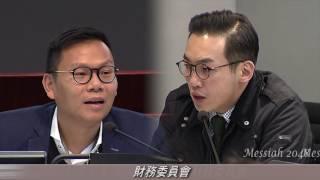 陳恆鑌表演狗口長不出象牙,慘被楊岳橋KO!