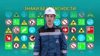 Инструктаж по пожарной безопасности