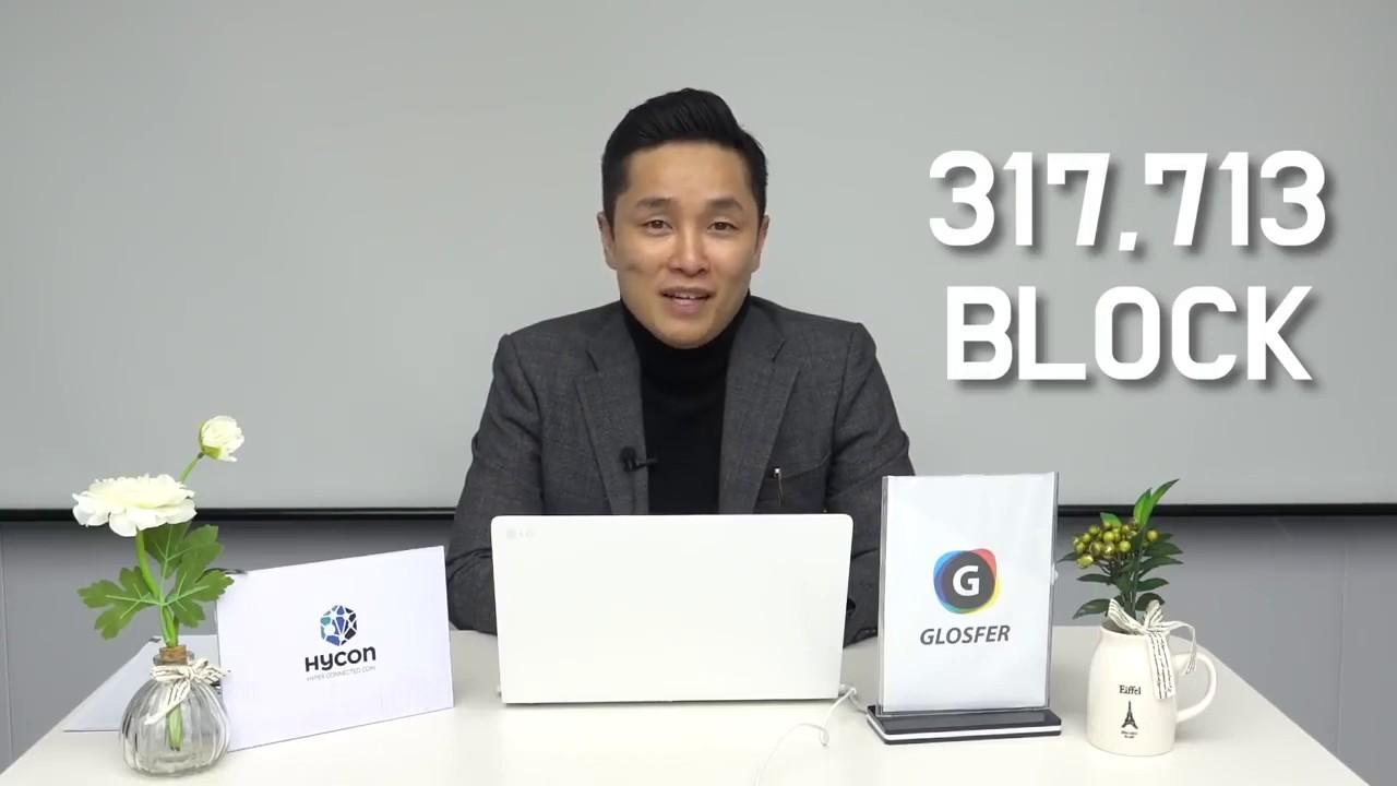 한국의 이더리움 110배올랐던 아이콘의 대항마 하이콘 11억원 바이백이벤트-비트코인,이더리움,리플, 암호화폐의 모든 바른 정보