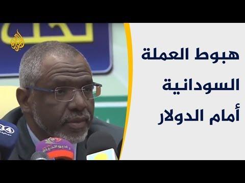 العملة السودانية تهبط وتسجل 60 جنيها أمام الدولار  - نشر قبل 2 ساعة
