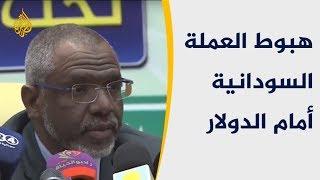 العملة السودانية تهبط وتسجل 60 جنيها أمام الدولار