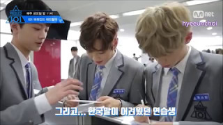 Video [Eng] Lai Guanlin Cut - 170505 Produce 101 Behind download MP3, 3GP, MP4, WEBM, AVI, FLV Desember 2017