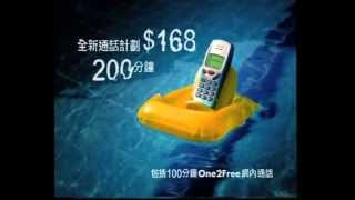 one2free 自由式篇(raeleen redzuan)1999