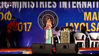 Baixar Pyar Karunga Main | Sis. Persis John [Hindi Christian Song]