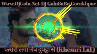 फसरी लगा लेब दुपट्टा से(Khesari Lal) Dj GoluBaBu Gorakhpur No-1