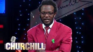 Proffesor Hamo 'Mshahara ya Mwanamume'
