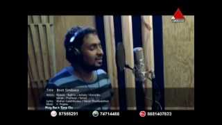 Sirasa Superstars season 6 - Boot Song 2014 | Boot Sinduwa