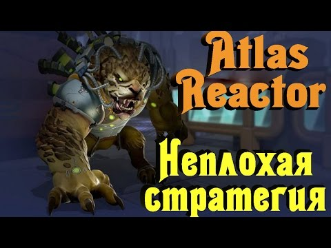 видео: atlas reactor - Что за игра