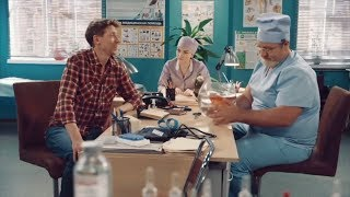 Лучшие приколы за Июль: Дежурный врач нашел болезнь ГРУДИ, у мужчины там молоко! На троих 2018 июнь