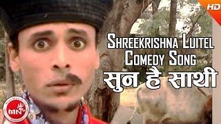 Sunahai Sathi - Shreekrishna Luitel | Nepali Hit Comedy Song