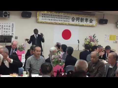 New Year Party, Itabashi-ku,Tokyo (part2)