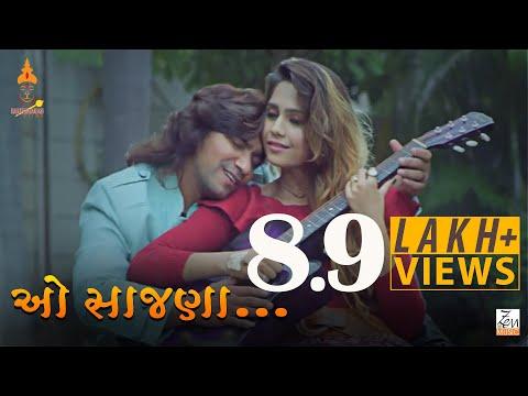 O Saajna | Ek Radha Ek Meera | Zen Music Gujarati | Kashtabhanjan Films
