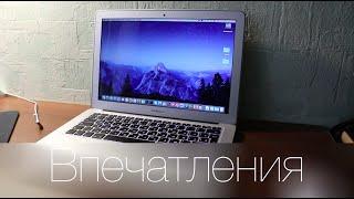 Смотреть видео MacBook Air 13 дюймов 2016
