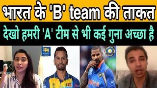 PAK MEDIA ON INDIAN 'B' TEAM GOING FOR SEI LANKA SERIES || Pak Media On India vs Sri lanka Tour