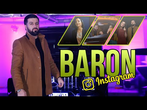 КЛИП! Baron - Ть гарени бамазаи (Instagram)  / Baron - Instagram (2020)