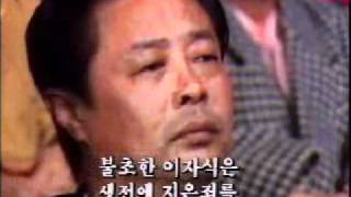 불효자는웁니다(김희갑).wmv
