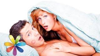 Что делать, если ребенок «застукал» вас во время секса? - Все буде добре - Выпуск 610 - 02.06.15