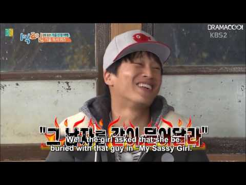 2D1N EP97 Cha Tea Hyun Funny Reaction Sassy Girl Moments