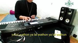 Download Mp3 Yalal Wathon * Syiar Nada* Karaoke