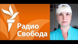 СИСТЕМА УНИЖЕНИЯ,  Полина Жеребцова