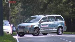 Обзор Chrysler Grand Voyager.  Тест драйв Крайслер Гранд Вояжер