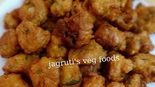 Leftover rice pakora recipe in Gujarati/વધેલા ભાતના ભજીયા બનાવાની સરળ રીત/આ રીતે બનાવો વધેલા ભાતના ભ