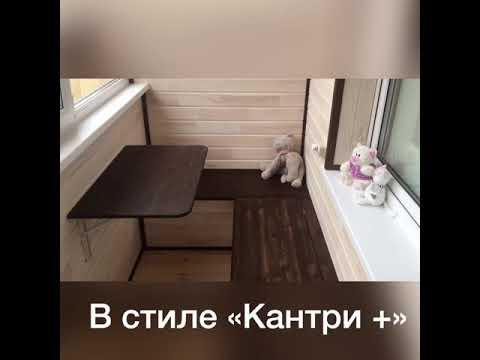 "Отделка балконов компании ""Балкон Плюс"" в Тюмени"