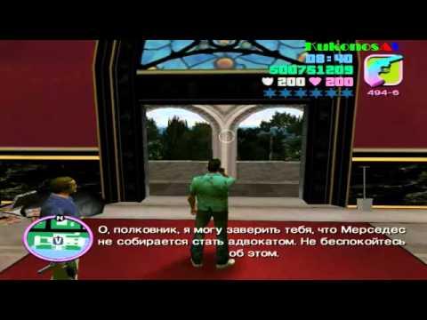 ИСТОРИЯ ТОММИ ВЕРСЕТТИ (GTA VICE CITY) [GamePerson]