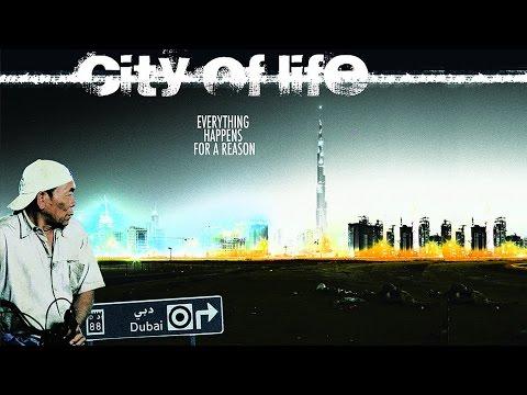 City Of Life [2009] Full HD Movie - فيلم دار الحي كامل