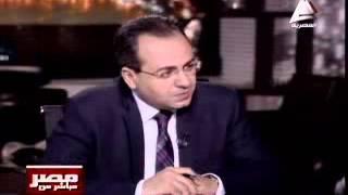 اللواء عادل العمدة على الفضائية المصرية  وقناة السويس الجديدة . مباشر من مصر