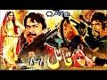 Qatil - Sultan Rahi,  Neeli & Yousaf Khan - Official Pakistani Movie video