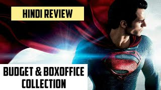 Man Of Steel 2013 Movie Hindi Review | Budget And Boxoffice Collection | Henry Cavill | Zack Snyder
