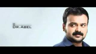 Traffic Trailer-Malayalam Movie