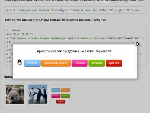 Обзор плагина для создания страниц
