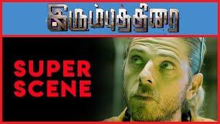 Irumbu Thirai - Super Scene 1   Vishal   Arjun Sarja   Samantha Akkineni