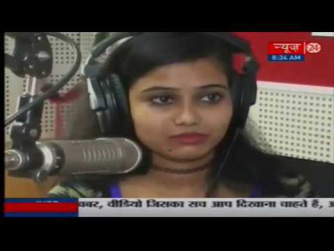 Allahabad: Famous Radio Jockey Nidhi resigned due to eve teasing
