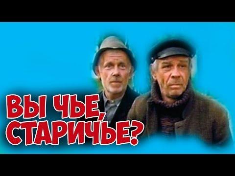 Русское Радио Украина слушать онлайн