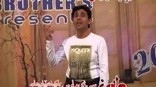 Pashto zargia khwar she hd song