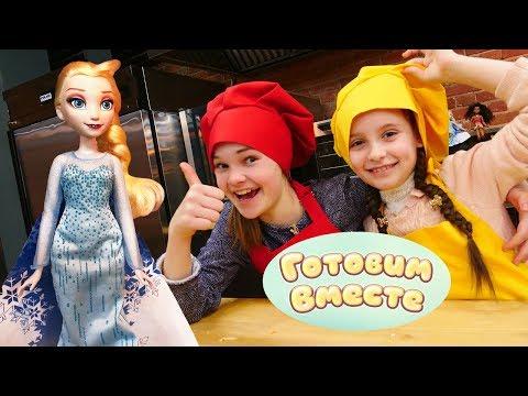 Видео рецепты - Блюда для детей в Шоу 'Я Готовлю Лучше'