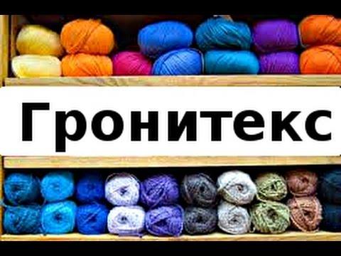 Пряжа Ярнарт Макароны - купить пряжу в Минске - YouTube