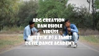 Bam bhole || viruss || ft. k.p (Preet) & James || dance choreography