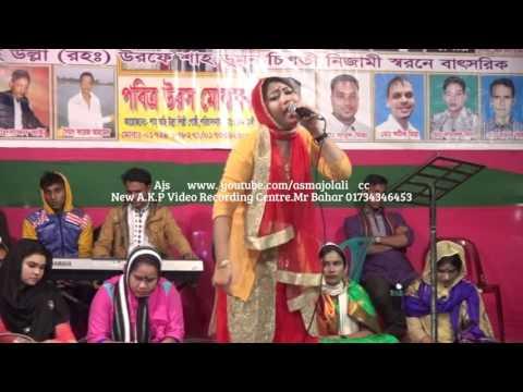 New Shilpi 20160121 (Mirpur Urus)