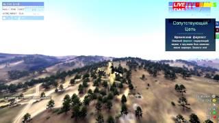 Трейлер Wasteland KGB Arma 3