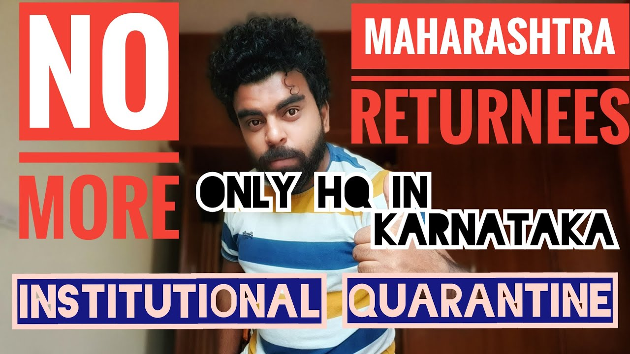 NO MORE INSTITUTIONAL QUARANTINE FOR MAHARASHTRA RETURNEES | 14 DAYS HOME QUARANTINE  FOR ALL STATES
