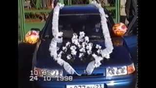 Годовщина свадьбы 15 лет
