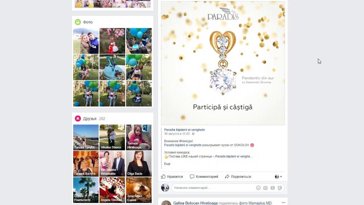 Câștigătorul Concursului Paradis Bijuterii și Verighete Youtube
