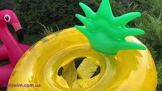 Обзор - Детский круг ананас