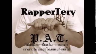 แต่งงานกันนะ Rapper Tery P A T Cr Beat by Mr B Production karaoke