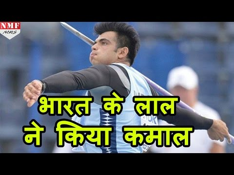 Athletics star Neeraj Chopra ने javelin throw में बनाया world record